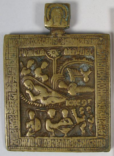 Small Russian brass plaquette depicting Nativity of Jesus Christ