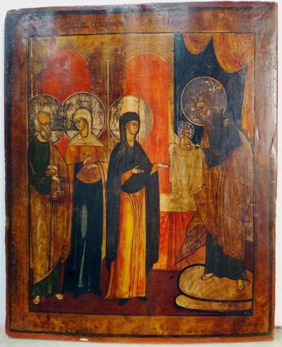 Russian Icon - Presentation of Child Christ at the Temple