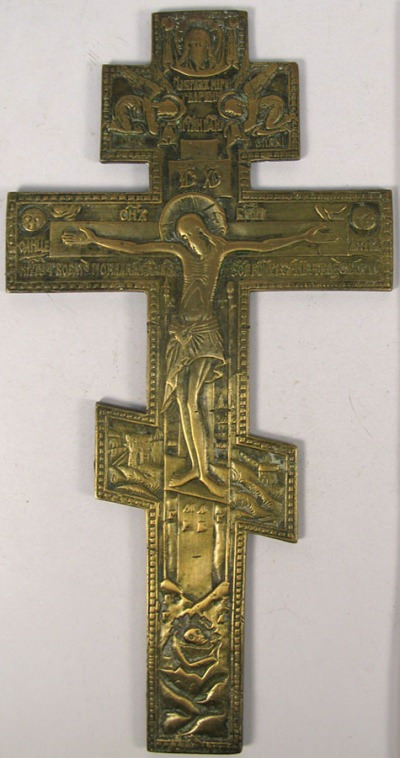 Medium Russian Orthodox brass Crucifix cross