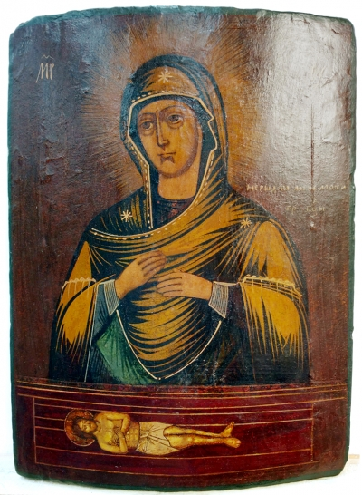 Russian Icon - The 'Weep Not for Me' Most Holy Mother of God