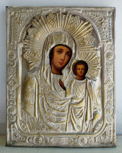 Russin Icon - Our Lady of Kazan in brass oklad cover