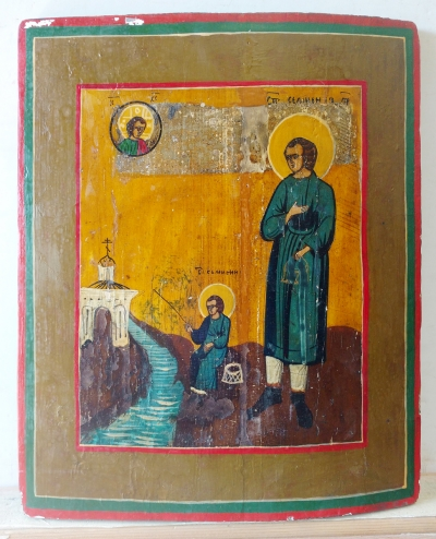 Russian Icon - St Simeon of Verkhotursk, Patron of Fishermen